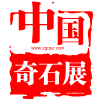 中国彩世界app苹果下载展官方唯一网站简介~
