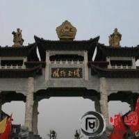 """石佛寺,有""""中国玉都""""""""玉雕之乡""""之美誉,是南阳玉雕的发源地~"""