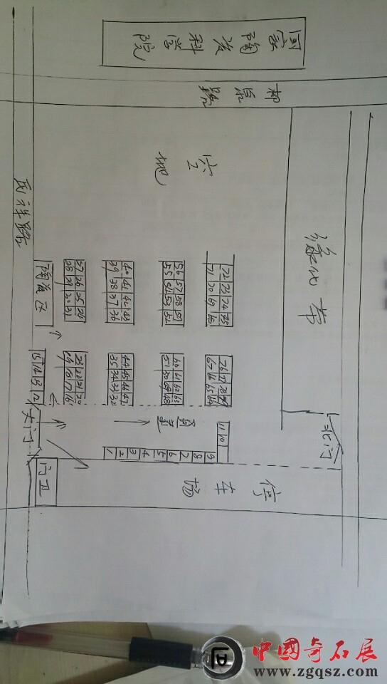 北营展位图.jpg