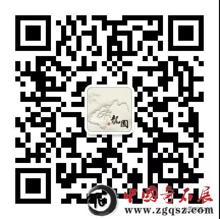 微信图片_20190408155827.jpg