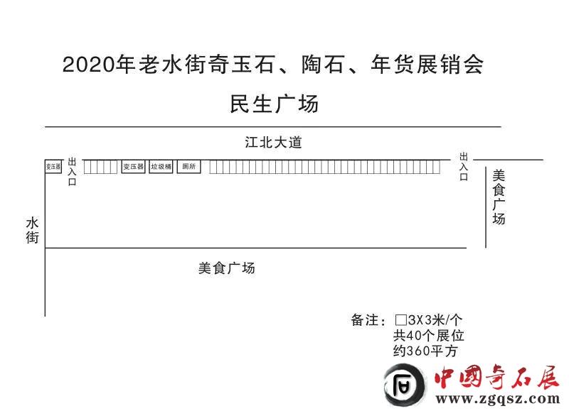 微信图片_20200101091907.jpg