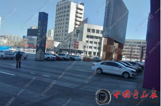 微信图片_20200405201902.png