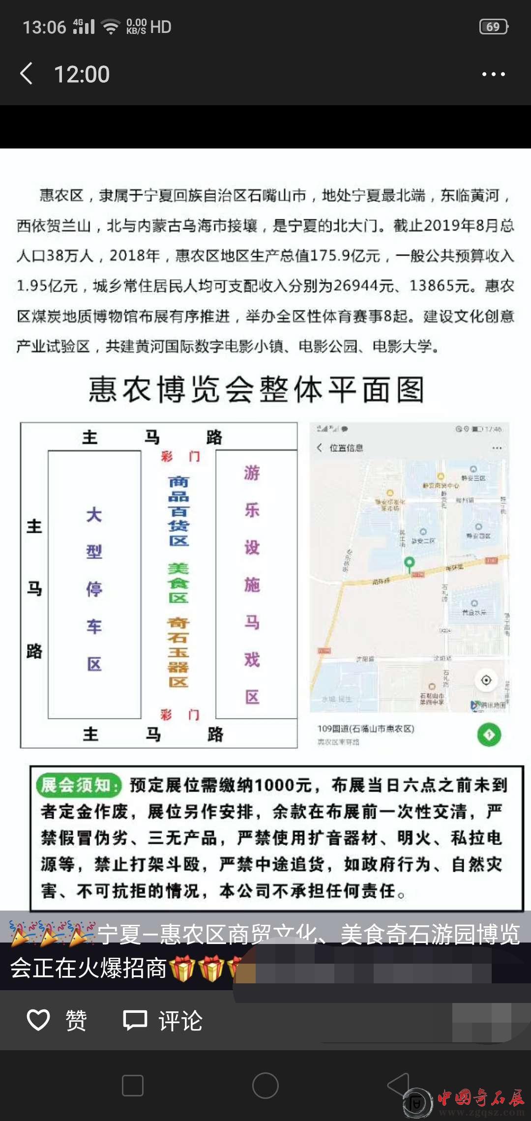微信图片_20200425213641_看图王.jpg
