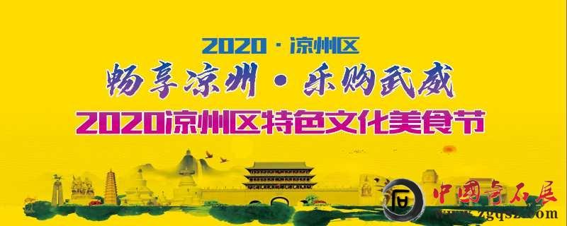 微信图片_20200502073310.jpg
