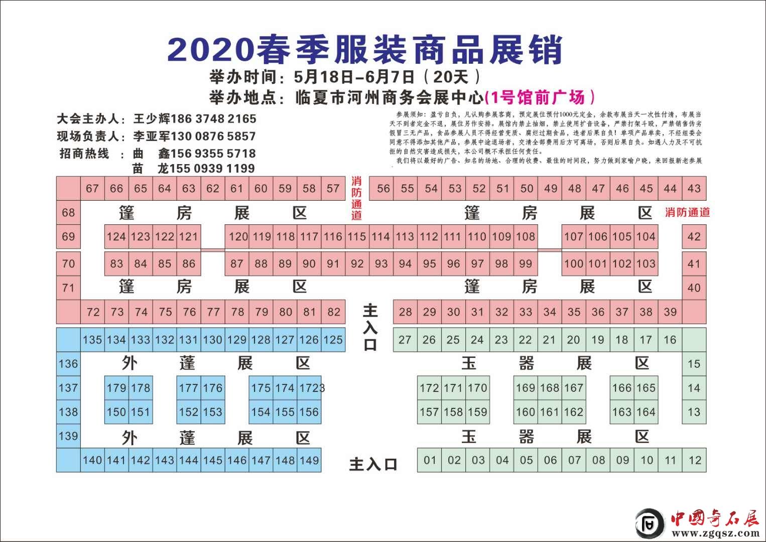 微信图片_20200509080624.jpg