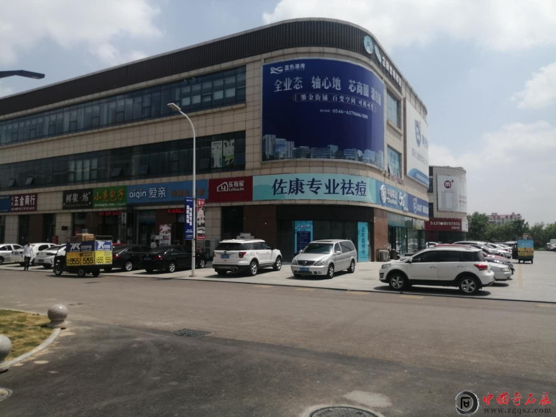 微信图片_20200520162256.jpg