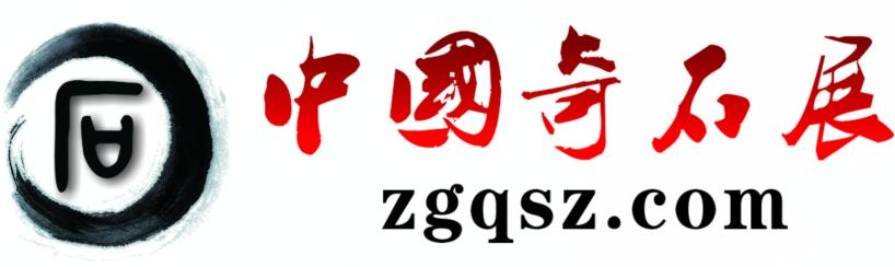 中国彩世界app苹果下载展,中国彩世界app苹果下载展的LOGO,中国彩世界app苹果下载展图标