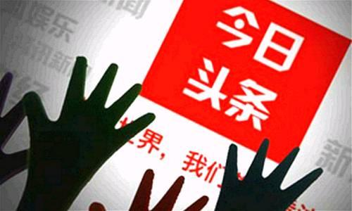 中国彩世界app苹果下载展今日头条新闻