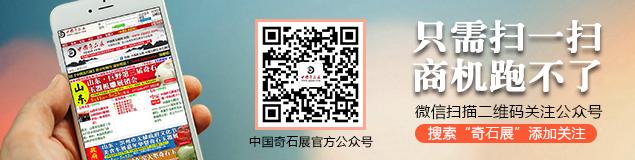 中国彩世界app苹果下载展官方微信