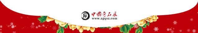 中国彩世界app苹果下载展,彩世界app苹果下载展,中国彩世界app苹果下载展网