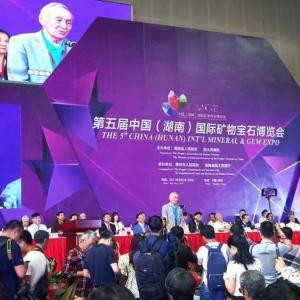 2018年5月18日~22日第六届中国(湖南)国际矿物宝石雷竞技app