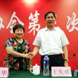 不忘初心疾奋蹄——专访中国观赏石协会会长、金诚信集团董事长王先成