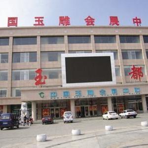 中国八大雷竞技app下载市场介绍