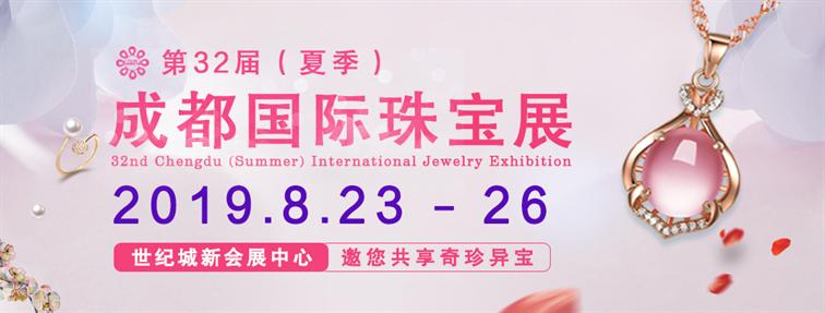 中国石展网, 彩世界app苹果下载展,彩世界app苹果下载展会