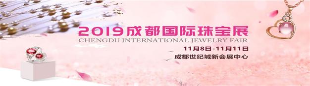 中国石展网, 雷竞技竞猜展,雷竞技竞猜展会
