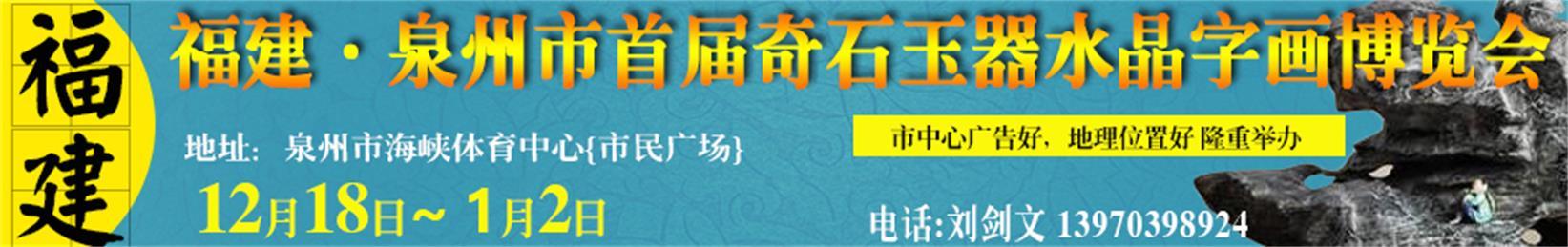 天津彩世界app苹果下载展