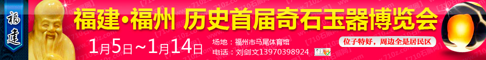 彩世界app苹果下载展