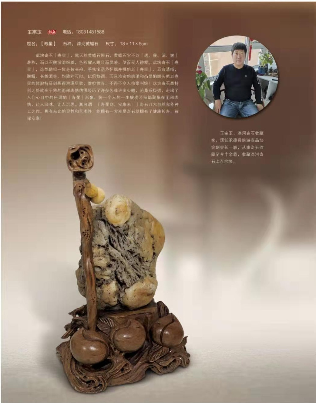 中国雷竞技竞猜展