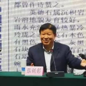 石界新闻张训彩从事赏石艺术五十周年座谈会在南京举行