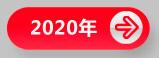 2020彩世界app苹果下载展会