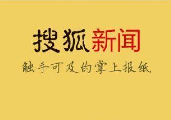 中国石展网,雷竞技竞猜展销会,中国雷竞技竞猜展新浪微博